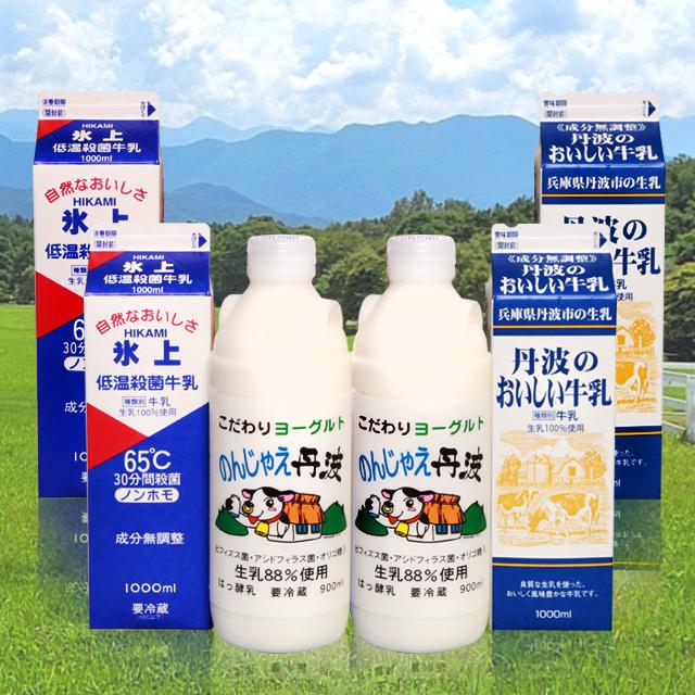 牛乳&飲むヨーグルト 6本入りセット