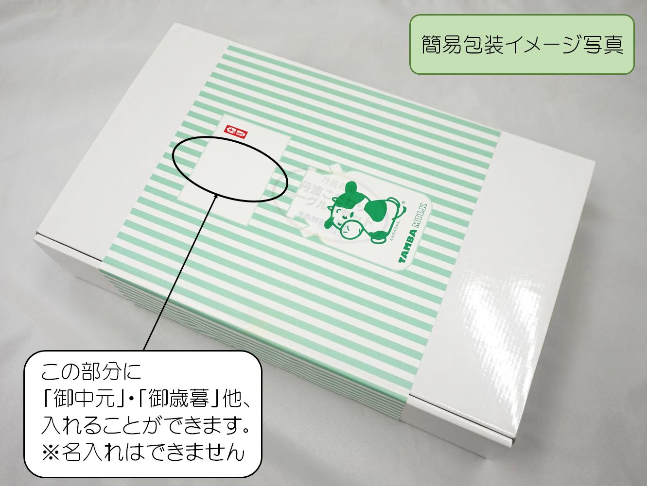 簡易包装イメージHR30